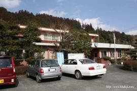 東有田公民館